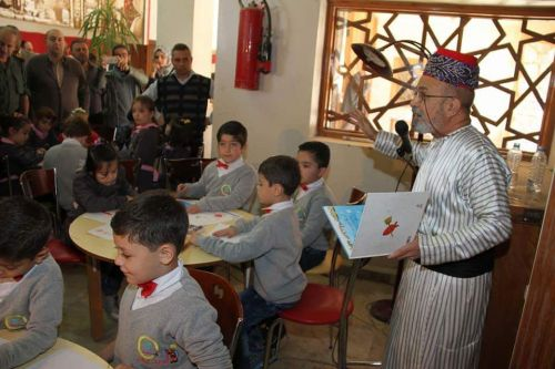 National Day to Encourage Reading