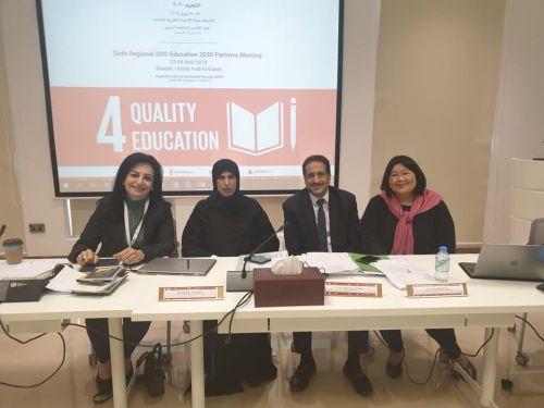 الاجتماع الإقليمي السادس للشركاء حول الهدف الرابع للتنمية المستدامة في التعليم نحو  عام2030
