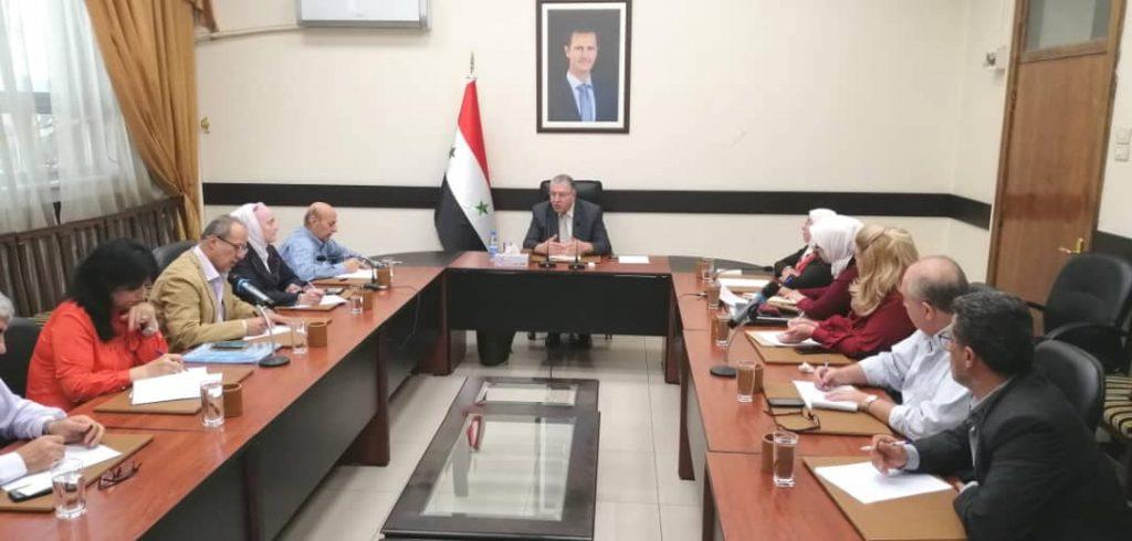 اجتماع مجلس إدارة